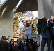 مقتل ايرانيين في مواجهات وتظاهرات
