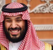 محمد بن سلمان والشرق الاوسط