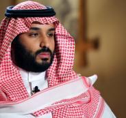 تصنيع الاسلحة في السعودية