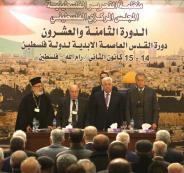 اجتماع المجلس المكزي