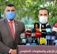 قطاع غزة وفيروس كورونا