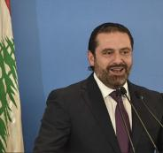 الحريري والحكومة اللبنانية