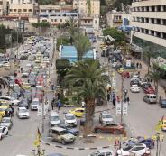 الغرف التجارية والاسواق الفلسطينية