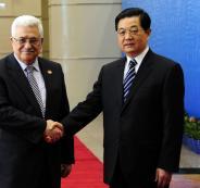 الرئيس يقرر قطع زيارته للصين والعودة لمتابعة تطورات الأوضاع بالقدس