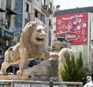 توسيع مدينة رام الله