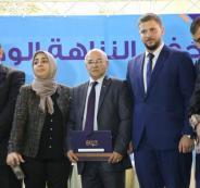 بلدية خزاعة