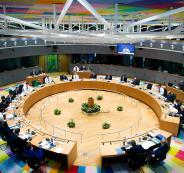 الاتحاد الاوروبي وصفقة القرن