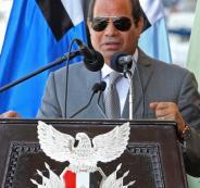 حالة الطوارئ في مصر