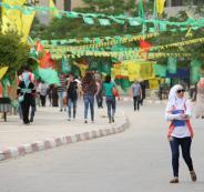 انتخابات مجلس طلبة جامعة بيرزيت 2019-2020