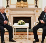 عباس بوتين