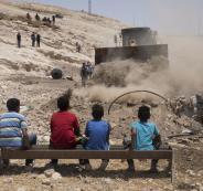 اسرائيل والخان الاحمر