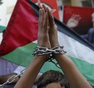 الحصار على قطاع غزة
