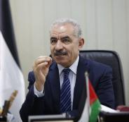 اشتيه والشباب الفلسطيني