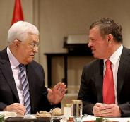الاردن وفلسطين