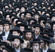 اسرائيل والتدين