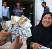 منحة مالية في غزة
