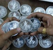 الاستثمار في الفضة
