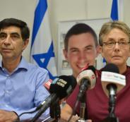 عائلة الجندي الاسرائيلي هدار غولدن