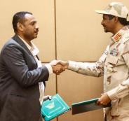 الاعلان الدستوري في السودان