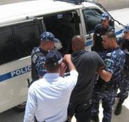الشرطة تقبض على متهمين بترويج عملة مزيفة