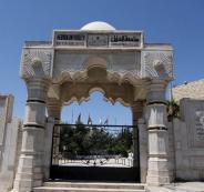 فصل طلاب من جامعة الخليل