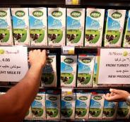 المنتجات التركية في قطر