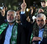 حماس وفتح وصفقة القرن