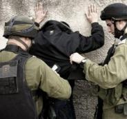 سرقة عمال فلسطينيين