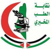 فلسطين تنال العضوية الدائمة في الاتحاد الدولي