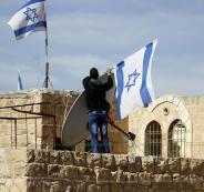 الاستيلاء على شقة سكنية في القدس