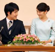 اميرة اليابان وعريسها