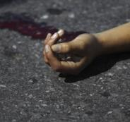 جريمة بشعة بقطع رأس طفل