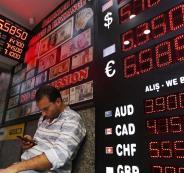 ازمة مالية عالمية