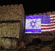 مصر واعلان القدس عاصمة لاسرائيل