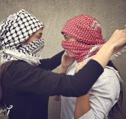 النساء الفلسطينيات