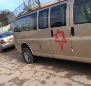 مستوطنون يعطبون مركبات فلسطينية في القدس