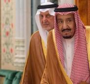 الملك سلمان والحجاج