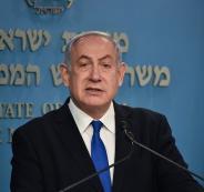 نتنياهو وزعيم عربي
