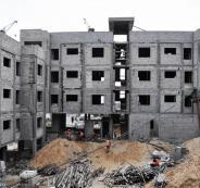 حي الندى في غزة