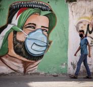 تسجيل اصابات بكورونا في غزة