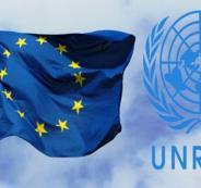 الاتحاد الاوروبي ووكالة اونروا