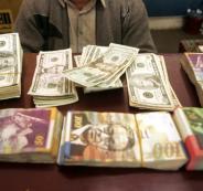 أسعار صرف العملات مقابل الشيقل اليوم الجمعة