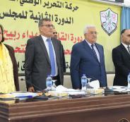 وفداً كبيراً من المجلس الثوري يصل غزة نهاية الاسبوع الجاري