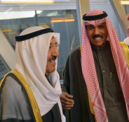 امير الكويت الجديد