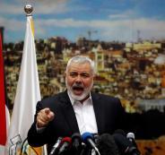 حماس تحذر: نقل السفارة الاميركية إلى القدس سيفجر المنطقة في وجه إسرائيل