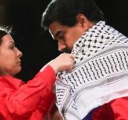 الرئيس الفنزويلي وفلسطين