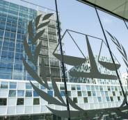 المحكمة الجنائية الدولية تقر