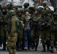اعتقال فلسطينيين منذ قرار ترامب