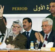 وسام عرفات