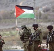 اسرائيل وضم مناطق في الضفة الغربية